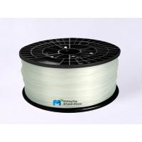China 3D printing 1.75mm/3mm filament ABS PLA on sale