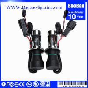 Buy cheap H4-3 Bi-xenon Bulb product