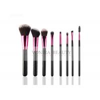 Buy cheap Classic Basic Mass Level Makeup Brushes With Shiny Rose Gold Ferrule from wholesalers