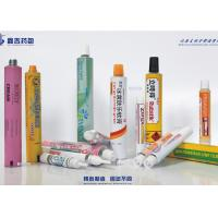 China Recyclable Printed Tube Packaging For Cosmetics / Medicine / Food / Paiting wholesale