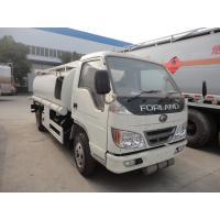 China 2017s new forland 4*2 RHD 5,000L refueling truck for sale, Factory sale best price forland 5M3 oil dispensing truck on sale