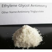 Buy cheap Textile Engineering Ethylene Glycol Antimony EGA , ATG For PET Production product