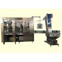 Buy cheap Soda Drink Pepsi Cola Packing Machine Bottling Plant For Red Bull Energy Drink from wholesalers