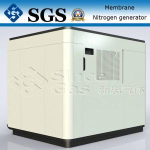 Утверждение SGS BV генераторов мембраны азота системы поколения азота