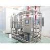 Buy cheap Pretreatment PET Bottle sterilization Beverage Processing System from wholesalers
