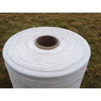 Buy cheap Halogen Free Flame Retardant Fillers , Polypropylene Cable Filler Yarn from wholesalers