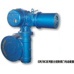Buy cheap 00 M 3/H3BC, 00 M 4/H4BC квартал поворот электрическая стоимость привода потребляемая мощность 1.1kW, 2.2KW product