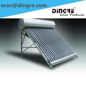 Buy cheap 太陽給湯装置の価格私達は給湯装置の中国の太陽製造業者Z7です product