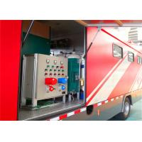 Buy cheap 8000x2200x3400mm Dimension Fire Brigade Truck , Rated Output Power 50KW Fire Equipment Truck product