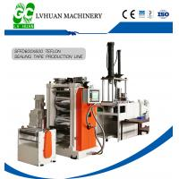 China Automatic Four Roll Calendering Machines 380v Heat Treatment Certain Pressure on sale