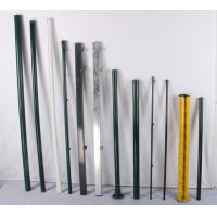 Buy cheap Metal Post , Fence post product