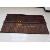 Buy cheap Storm Resistance Corrugated Steel Roofing Sheets Installed size 1290*370mm Makuti Grained Tile product