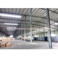 Buy cheap Complete Steel Automotive Metal Fabrication product