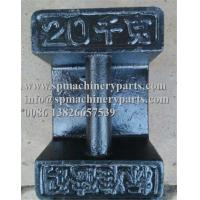 China Manufacturer Direct Small Capacity Cast Iron Rice Lake Calibration Weights 20kg Metric Grip Handle Weights on sale