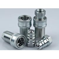 Ball Valve Type Hydraulic Quick Connect Couplings , LSQ-S4 Quick Disconnect Hydraulic