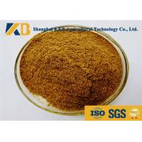 Buy cheap Natural Feed Grade Fish Meal Powder Light Smell With 60% Protein Content product