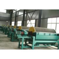 China Wet-type manganese ore used magnetic separator on sale