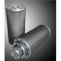 Buy cheap Cylindrical Cartridge Filter Elements High Strength For Marine Applications product