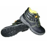 Buy cheap Black Leather Safety Shoe (ABP1-5081) product