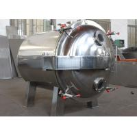 China Conical Static Vacuum Oven 600L Round Shape Low Temperature For Fruit / Vegetable wholesale