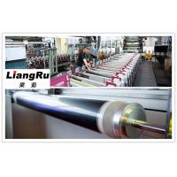 Buy cheap Extra Thickness Nickel Screen Textile Processing Machinery High Strength product