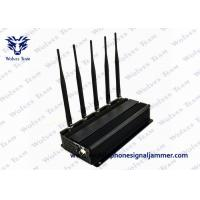 Buy cheap 5W Powerful All WiFi Signals Jammer - 2.4G , 4.9G , 5.0G , 5.8G from wholesalers