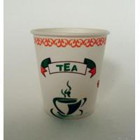 Buy cheap Paper Coffee Cup Of Various Design And Size Sale product