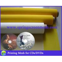 Buy cheap Polyester Price of Printing Mesh product