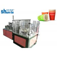 Buy cheap Horizontal 16oz Double Wall Paper Cup Machine , Ultrasonic Paper Cup Making Plant Paper Cup Sleeve Machine product