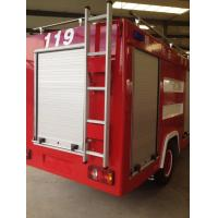 Buy cheap Fire Fighting Truck Security Proofing Aluminium Alloy Roller Shutter product