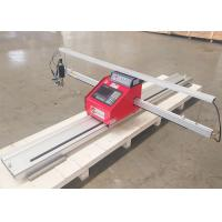 Buy cheap 1200x2000mm Carbon/Mild Steel/Iron Plate Automatic Mini CNC Gas Oxygen/Acetylene from wholesalers