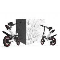 Buy cheap Mini Smart Folding Electric Bike Triangular Stable Stucture Design Energy Saving product