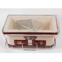 Buy cheap Best Quality Portable Japanese Charcoal ceramic Barbecue Grills product
