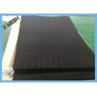 Buy cheap SS304 Security Insect Screen Netting Mosquito Window Screen 0.7mm X 11mesh product