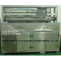 Buy cheap 2015 Aromatic Chemicals Dosing System product