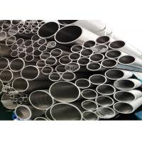 Quality 904L X1NiCrMoCu25-20-5 1.4539 sS stainless steel Seamless Pipe 50/63mm 10/12/16 for sale