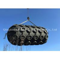 Buy cheap Good Gas Tightness Inflatable Pneumatic Marine Fender D4.5 × L6m With Tyre Chain Net product