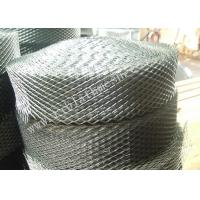 Buy cheap Expanded Masonry Wire Mesh Reinforcement In Construction 100m Length product