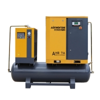 Buy cheap 5.5KW/7HP Integrated tank and air dryer mounted screw air compressor for industrial equipment product