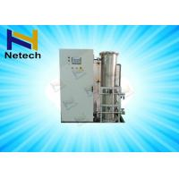 Buy cheap Large 1KG Glass Ozone Generator With Oxygen Concentrator System For Sewage Treatment product