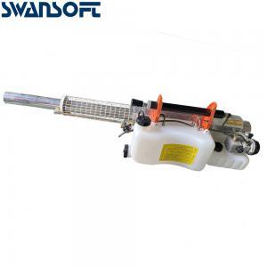 Buy cheap Swansoft Disinfection Hospital Pest Control Fog Smoke Machine Fogging Machines product