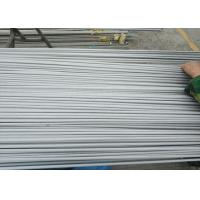 Buy cheap 1.0 - 150mm Wall Thickness Duplex Steel Pipe , Polishing  Welded Steel Pipe product