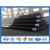 Buy cheap Q420 5mm Thick 60Ft 70Ft Hot Dip Galvanized Electric Power Steel Poles from wholesalers