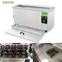 Buy cheap 28khz Industrial Component Cleaning Machines Handle Cylinder Heads Of Marine Engines product