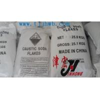 Buy cheap JINHONG brand caustic soda flakes 99%,96%,92% product