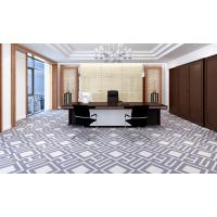 Buy cheap 100% Nylon printed carpet for office striped wall to wall carpet product