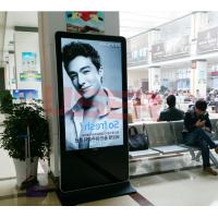 China Indoor Floor Standing Interactive Digital Signage TFT Type Customized Panel Size on sale