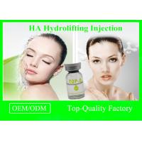 Buy cheap Mesotherapy Injectable Hyaluronic Acid Gel Hydro-lifting Injection Liquid For Revitalizing Skin Deeply Skin Repairing product