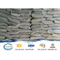 Buy cheap Powder Or Liqiud ACH Al2 OH 5Cl·2H2O for water treatment flocculating agent product