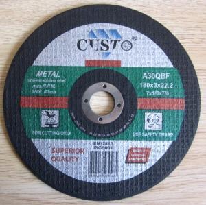 Buy cheap режущий диск product